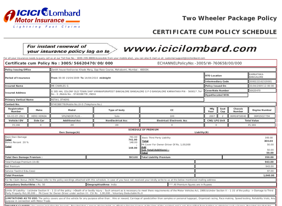 icici lombard car insurance review